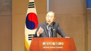 반기문 전 유엔사무총장이 기조연설하고 있다. ©기독일보 _수정