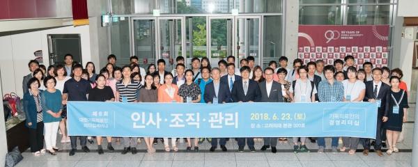 성누가회 제6회 의료인 리더십세미나를 마치고.