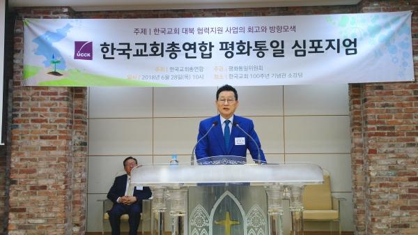 한국교회총연합 전계헌 공동대표가 설교를 전하고 있다.