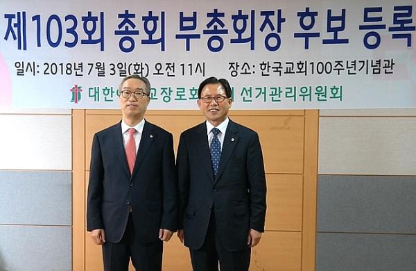 김태영 목사(왼쪽)와 차주욱 장로.