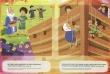우리 아이 첫 퍼즐 성경 시리즈