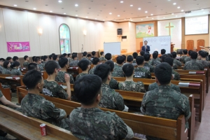 장병들을 대상으로 안보교육 실시 하고 있는 이수형 목사