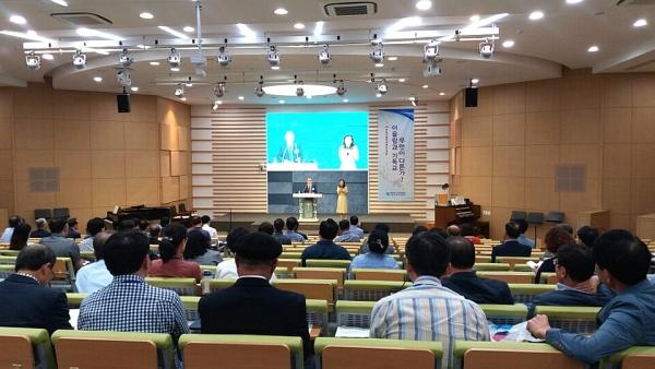 5일과 6일 양일간 충현교회에서는 예장합동 총회 이슬람대책위원회 주관으로 '2018 총회이슬람대책아카데미'가 열렸다.