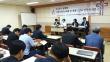 예장통합 총회가 9일 낮 100주년기념관에서 '어린이(아동)세례 및 세례·입교 연령에 관한' 공청회를 개최했다.
