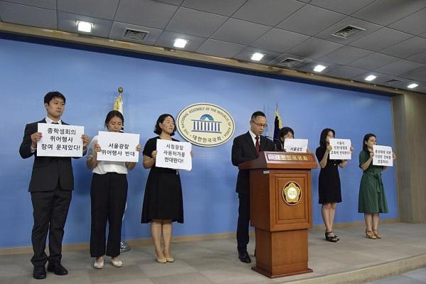'트루스포럼' 전국 대학 연합이 13일 낮 국회정론관에서 서울광장 퀴어축제 반대 기자회견을 개최했다.