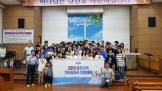 제1회 홍천지역 기독동아리연합예배-한국교육자선교회 홍천지역회