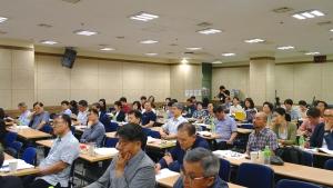 2018년 한국 KMQ 선교 포럼