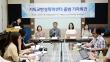 기독교반성폭력센터가 23일 기독교회관에서 출범 기자회견을 가졌다.
