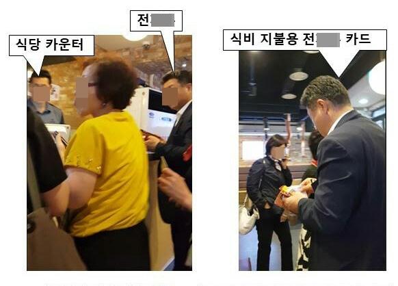 총회 재판국원들에게 향응접대를 대접한 후 식비를 지불하고 있는 전 모 목사의 모습.