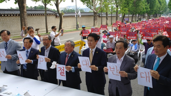 2018.8.2 NAP 반대 특별 기자회견
