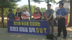 동반연 평화 행진에 함께 나선 시민들의 모습.