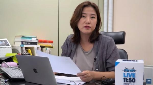 청와대 디지털 소통센터 정해승 센터장이 백영모 선교사 국민청원에 대한 답변을 하고 있다.