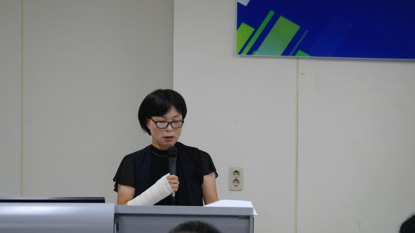 2018.8.8 신학과 윤리 포럼 동성애 퀴어신학의 이단 규명