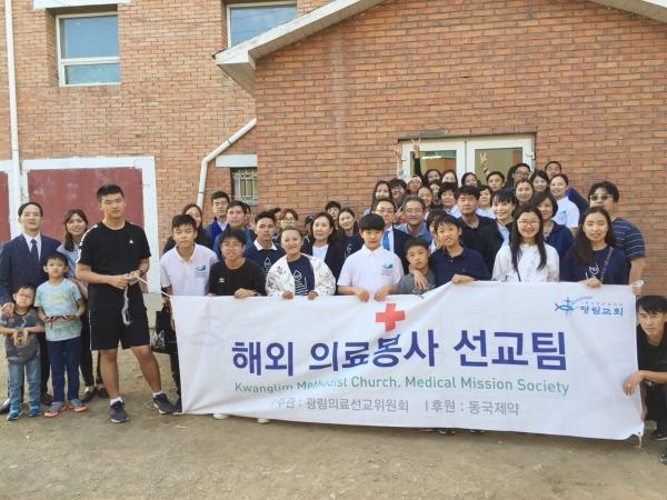몽골의료선교2