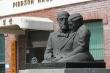 평택대학교 교정에 있는 A. T. 피어선 박사 부부 동상
