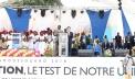 여의도순복음 코트디부아르 대성회