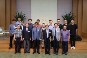 한국성경신학회 제42차 정기논문 발표회를