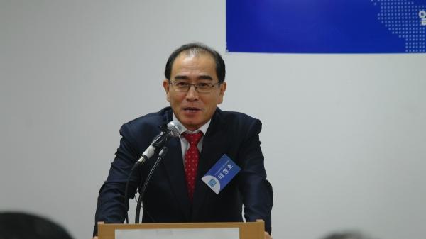 2018 북한인권백서 세미나 태영호 전 북한영국주재대사관