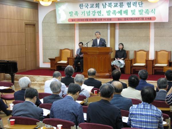 한국교회 남북교류 협력단 발족기념 강연 및 발족예배가 드려진 가운데, 지형은 목사(남북나눔운동 이사장)가 설교하고 있다.