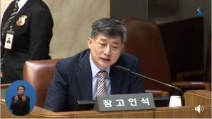 김후곤 대검찰청 공판송무부장
