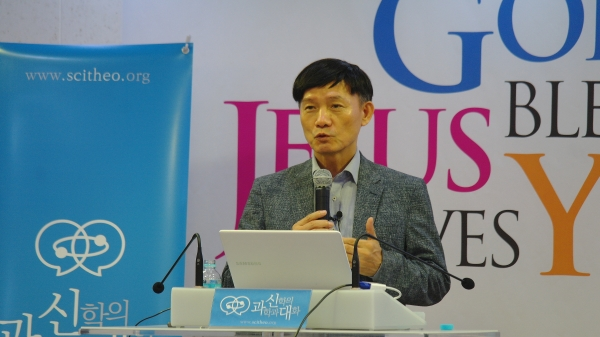 김익환 교수