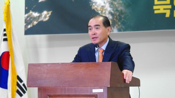 한변 제 1회 북한인권상 시상식 태영호 전 북한주재영국대사