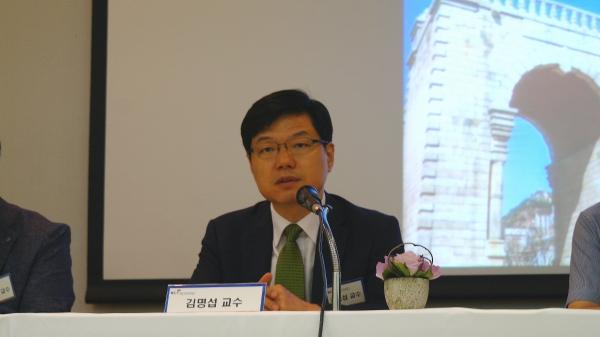 한중국제교류재단 학술대회 연세대 김명섭 교수