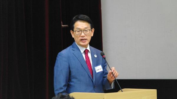 한중국제교류재단 학술대회