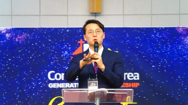 2018 세대통합교육컨퍼런스 현장