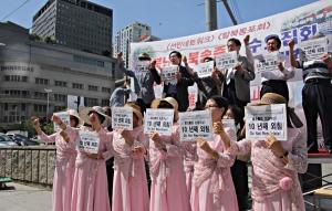 탈북난민 북송중지 수요집회