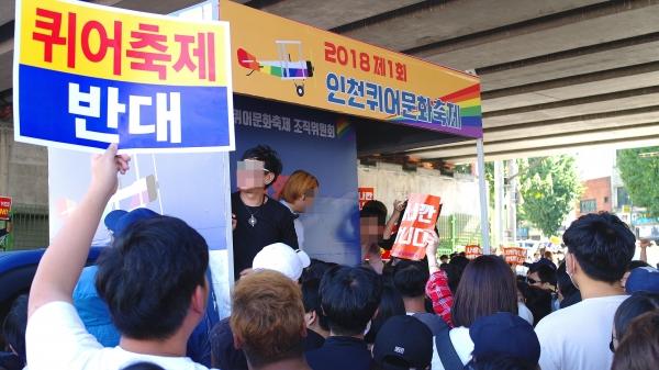 퀴어축제 측과 반동성애 인천 예수 축제 측 간 실랑이가 벌어지고 있다 ©기독일보 노형구 기자