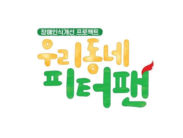 MBC 다큐