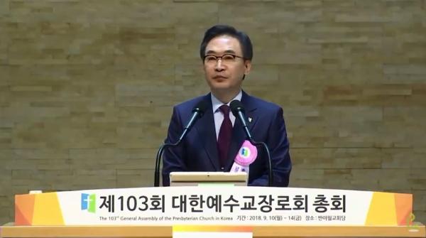 예장합동 총회장 이승희 목사.