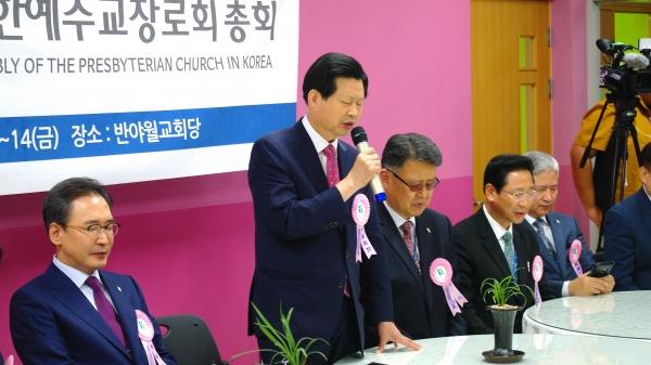 제103회 예장 합동 총회