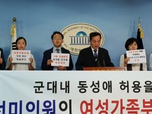 동반연 등 시민사회단체들이 진선미 여성가족부 장관 후보자와 이석태 헌법재판관 후보자를 반대하고 나섰다. 11일 국회정론관에서는 이를 위한 기자회견이 열렸다.