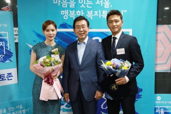 사진3. (왼쪽부터) 배우 박시은_ 박원순 서울특별시장_ 배우 진태현