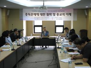 """한국기독교철학회와 서강대 생명문화연구소가 """"중독문제에 대한 철학 및 종교적 이해""""를 주제로 공동학술대회를 개최했다."""