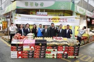 한국구세군(사령관 김필수)이 9월 20일, 민족의 명절 추석을 맞아 어려운 이웃들과 사회복지 시설에 전통시장의 물품을 나누는 나눔 행사를 가졌다.