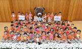 [사진제공=월드비전] 월드비전, 유엔 세계 평화의 날 기념해 지구촌 평화 기원하는 퍼포먼스 진행