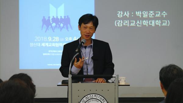 방탄소년단 신학하다