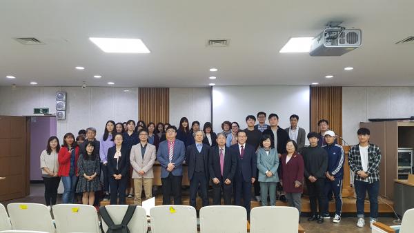 총신대 기독교교육연구소 62차 학술회