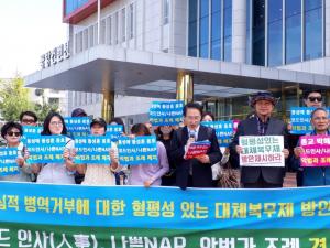 """국방부 대체복무제 도입방안 공청회가 열린 국방컨벤션 앞에서는 """"양심적 병역거부에 대한 형평성 있는 대체복무제 방안 제시""""가 있어야 한다는 집회가 열리기도 했다."""