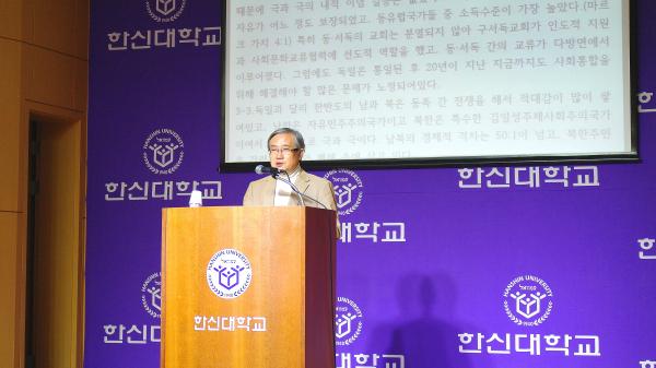 한신대 광좌 김성재 박사