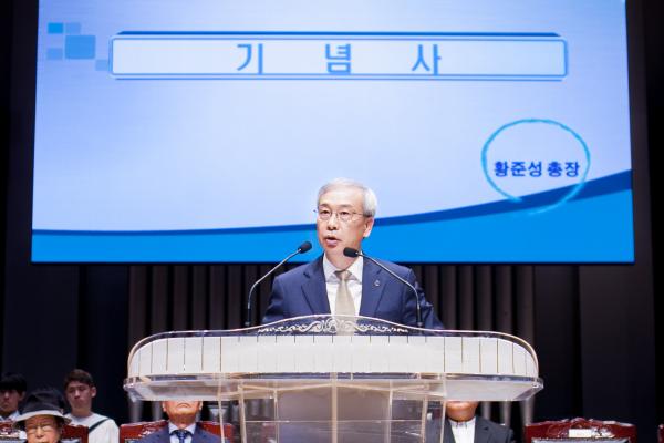 숭실대 황준성 총장이 인사말을 전하고 있다.