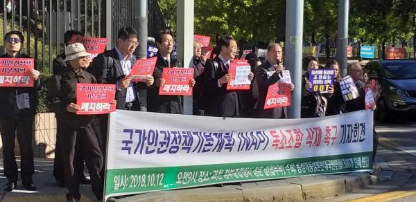 국가인권정책기본계획 독소조항을 삭제하고, 가짜뉴스 프레임으로 국민들의 양심과 표현, 종교의 자유를 탄압하려는 박상기 법무부 장관의 즉각 사퇴를 요구하는 규탄 집회가 과천 법무부 청사 앞에서 열렸다.