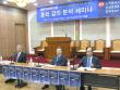 지난 15일 오후 한국기독교회관에서 '명성교회 불법세습에 관한 총회 결의 분석 세미나'가 통합목회자연대 주최로 열렸다.