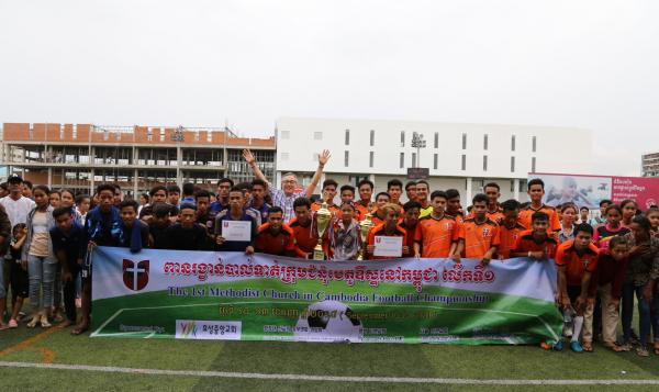 캄보디아 효성감리교회 축구