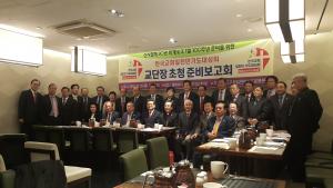 한국교회일천만기도대성회 교단장 초청 보고회가 18일 오전 그랜드앰배서더에서 열렸다. 행사를 마치고 기념촬영에 임하고 있는 교단장들의 모습.