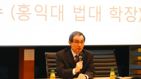 제 22회 한국교회법학회 학술세미나