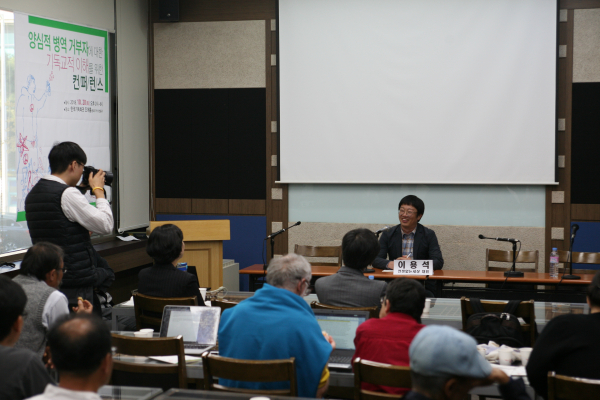 양심적 병역 거부자에 대한 기독교적 이해를 위한 컨퍼런스에서 강연 중인 이용석 대표. ⓒ 한국아나뱁티스트 센터 제공